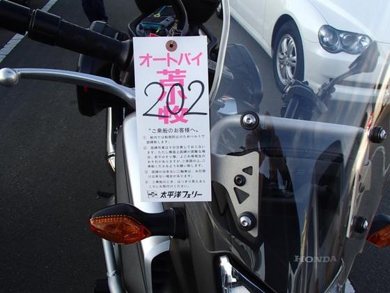 20140712-02.JPG