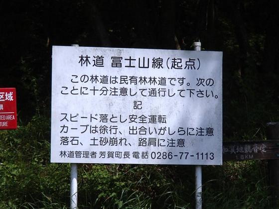 20150517-09.JPG