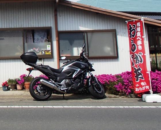 P5150024.JPG
