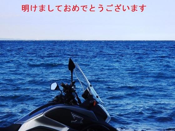 PC250089.JPG