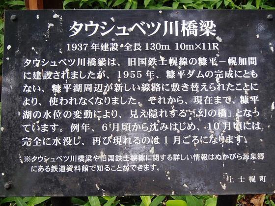 0721-09.JPG