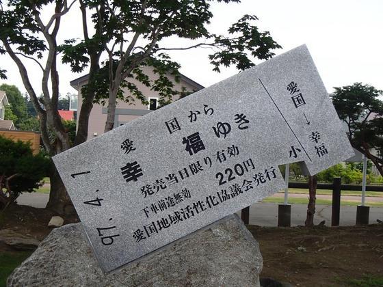 0721-20.JPG