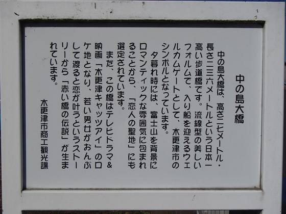 1125-04.JPG