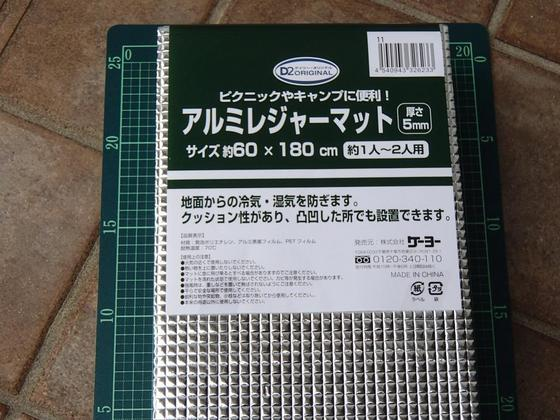 P5140045.JPG